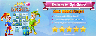 Slingo Riches Mobile Phone Slots